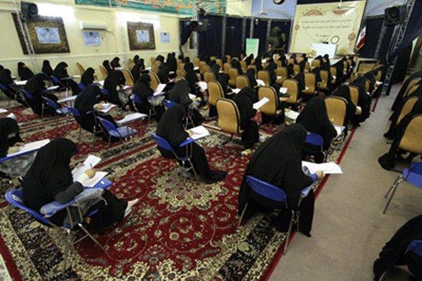 آزمون جامع سطح چهار حوزه های خواهران امروز برگزار می شود