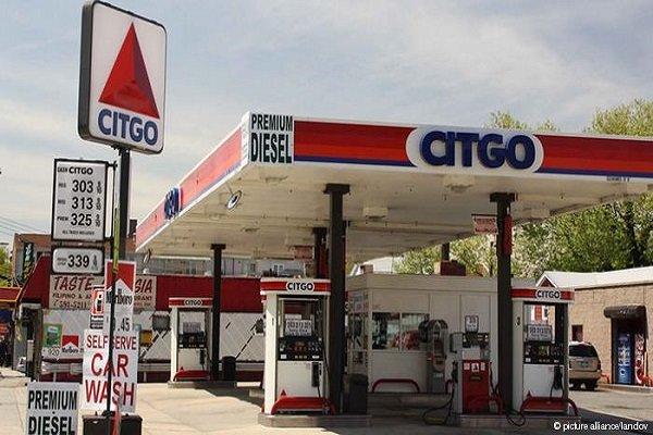 نقش کلیدی پالایشگاه نفتی «سیتگو» در تحولات ونزوئلا